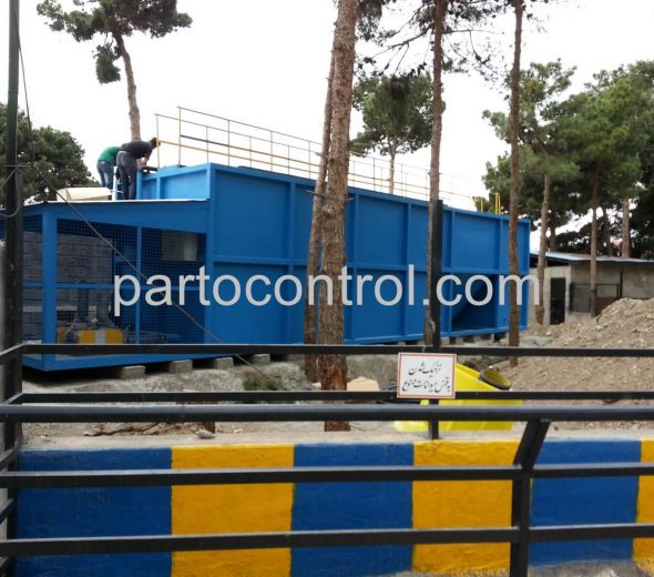 پکیج تصفیه فاضلاب کشتارگاه1Slaughterhouse wastewater treatment package
