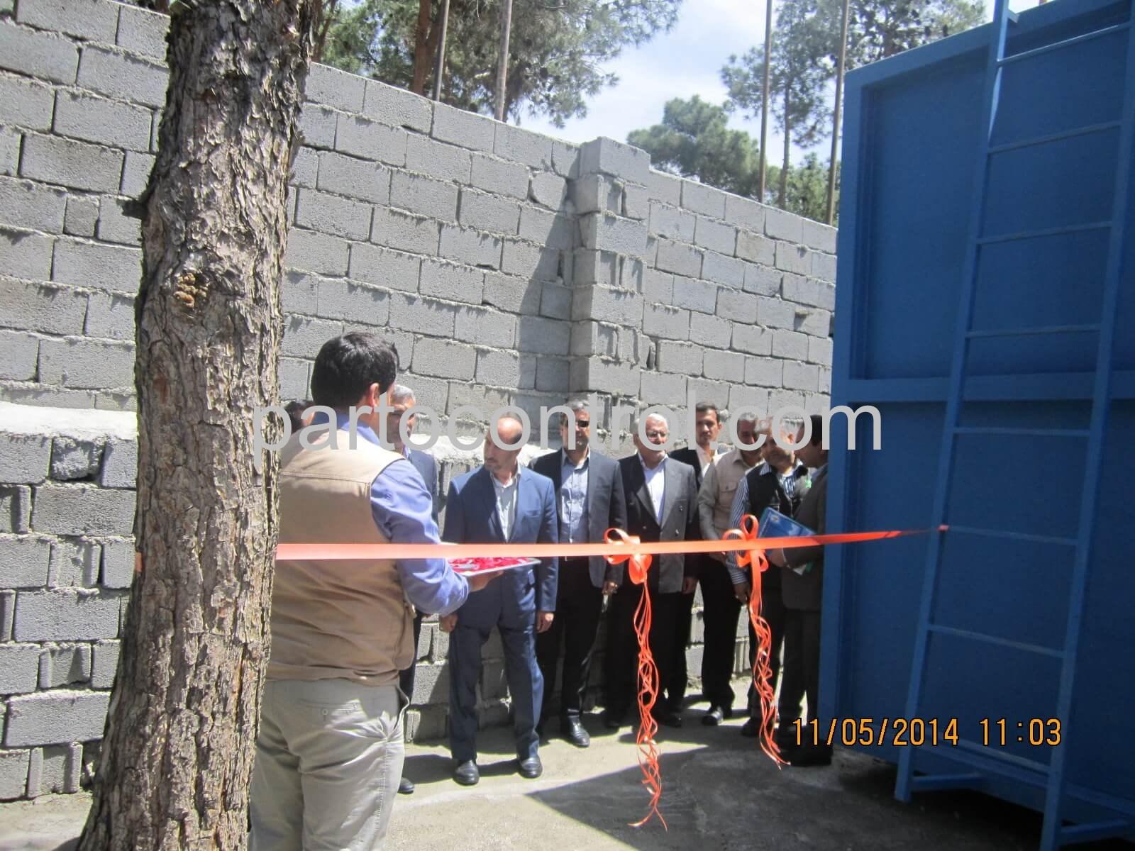 پکیج تصفیه فاضلاب کشتارگاه5Slaughterhouse wastewater treatment package - پروژه تصفیه فاضلاب کشتارگاه