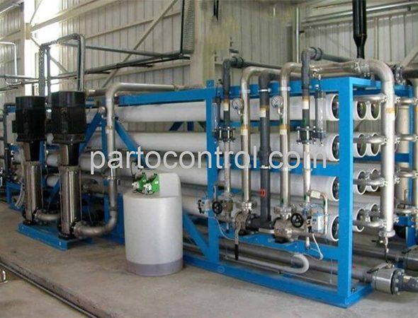 آب شیرین کن Desalination