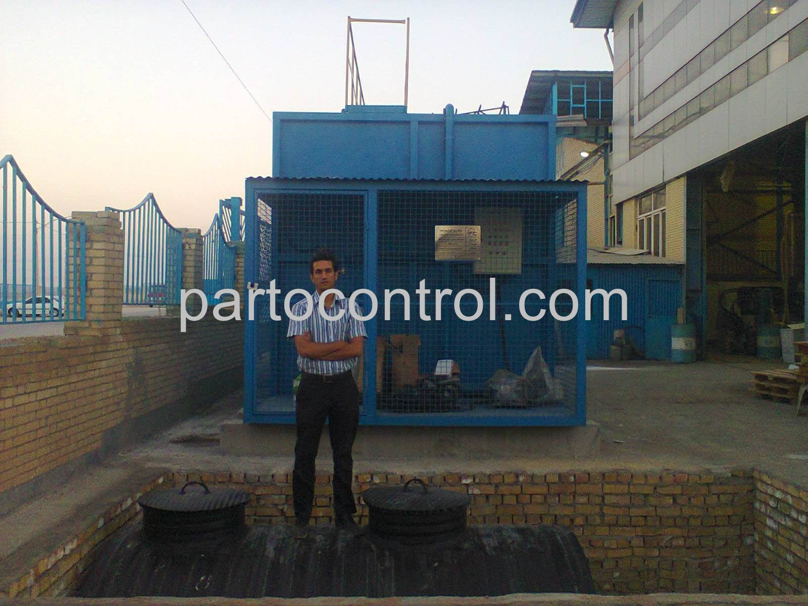 Carwash Sewage Treatment Packageتصفیه فاضلاب کارواش پلیمر گلپایگان4 - پروژه تصفیه فاضلاب کارواش