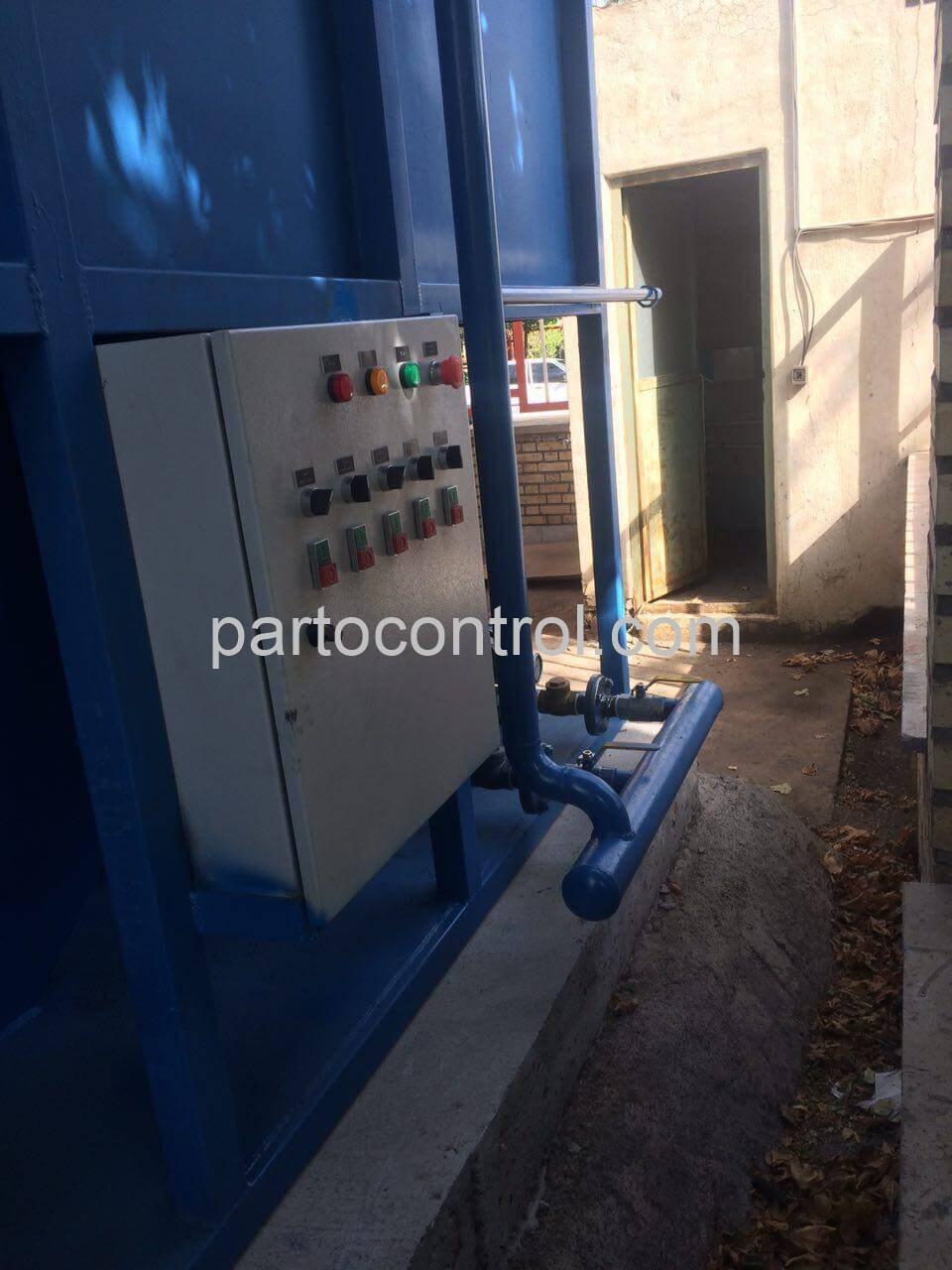 Carwash Sewage Treatment Packageپکیج تصفیه فاضلاب کارواش نصیر ماشین2 - پروژه تصفیه فاضلاب کارواش