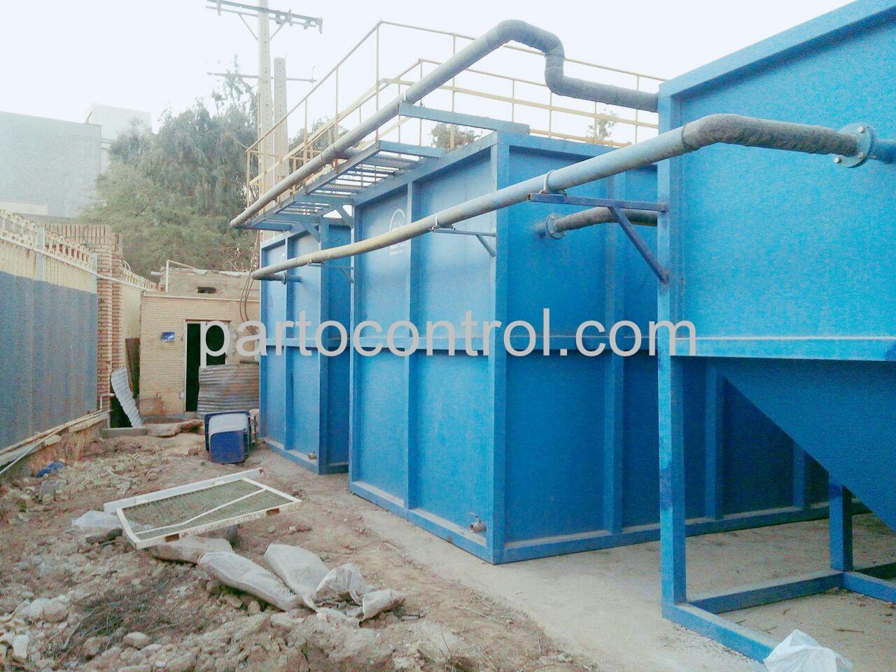 Hospital Sewage Treatmentتصفیه فاضلاب بیمارستانی بیمارستان شفا1 - پروژه تصفیه فاضلاب بیمارستانی