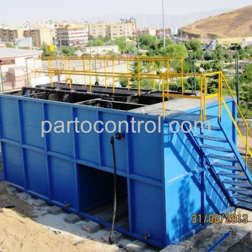 Urban Wastewater Treatment Packageپکیج تصفیه فاضلاب شهری شهرداری پردیس3 500x500 - پروژه تصفیه فاضلاب شهری