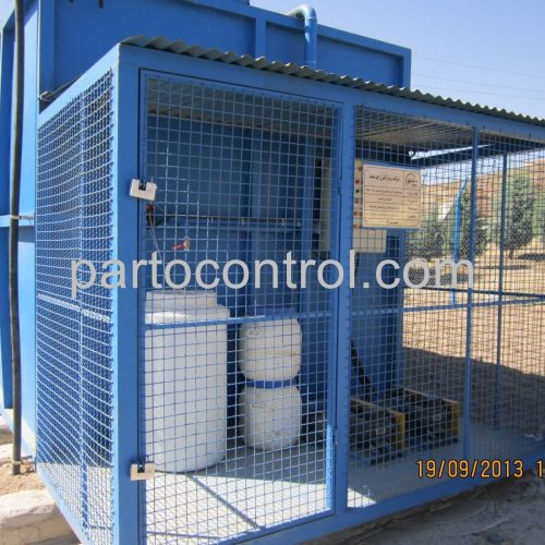 Urban Wastewater Treatment Packageپکیج تصفیه فاضلاب شهری شهرداری پردیس5 500x500 - پروژه تصفیه فاضلاب شهری
