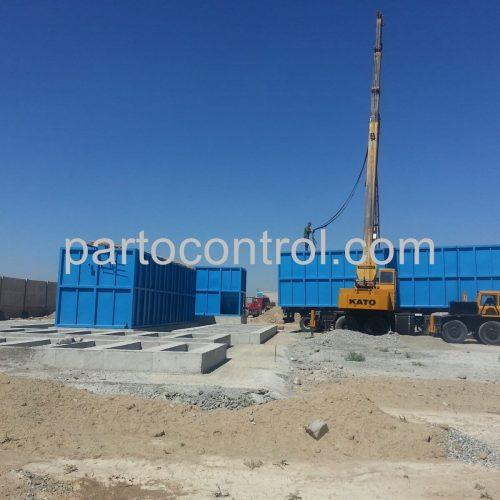 Urban Wastewater Treatment Packageپکیج تصفیه فاضلاب شهری شهریار5 500x500 - پروژه تصفیه فاضلاب شهری