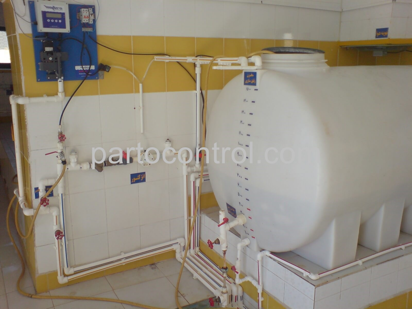 Liquid chlorine of sabzevarکلرزن مایع سبزوار1 - پروژه کلرزن مایع